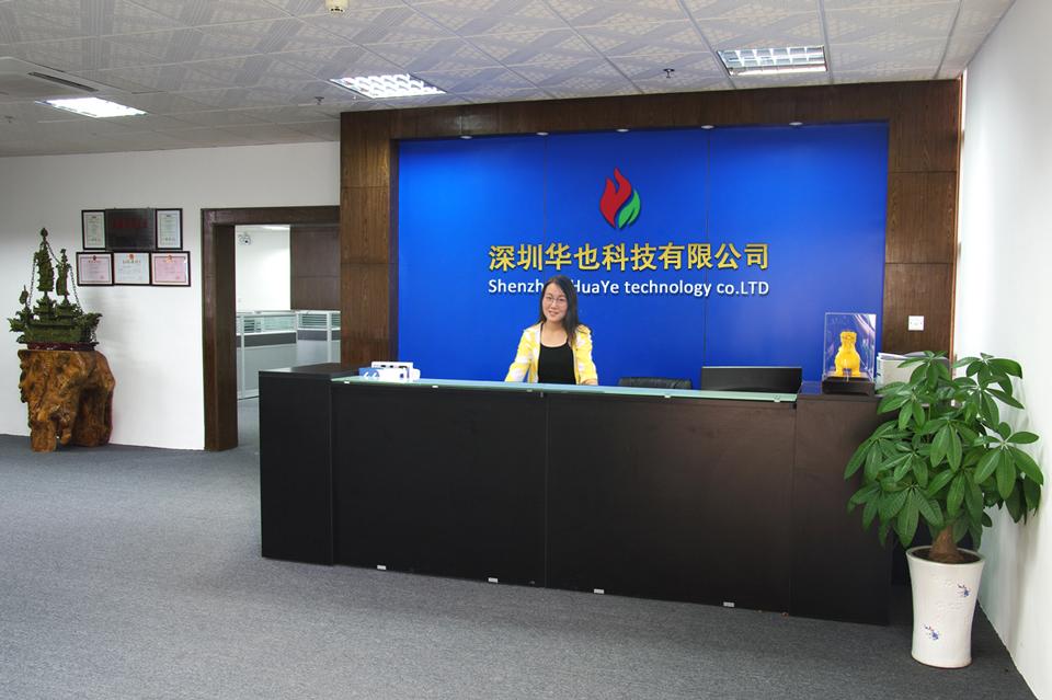 深圳华也科技有限公司
